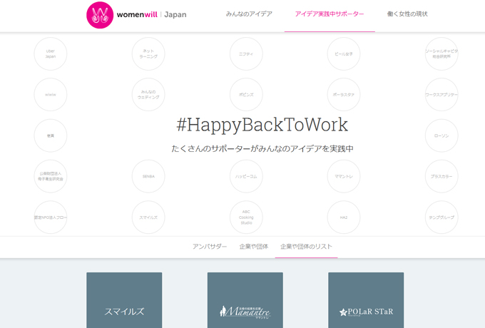 HappyBackWork