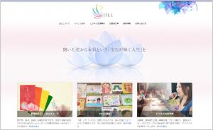 JILL様ロゴデザイン・Webサイト