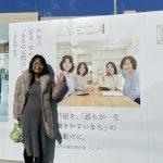 JR芦屋駅南口仮囲いに写真を掲示していただきました!