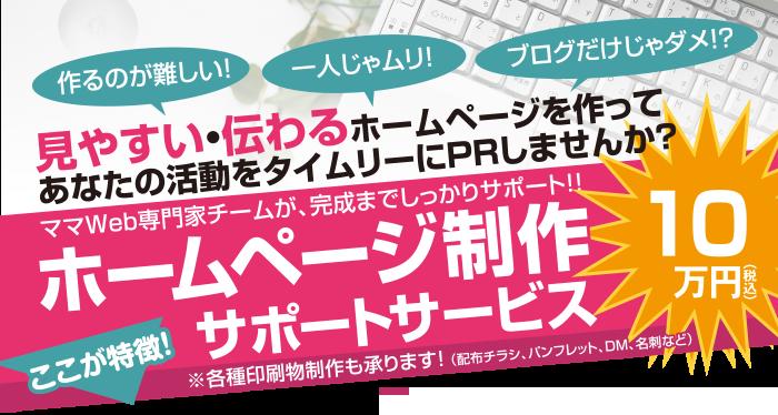 クロムハーツ 財布 コピー 激安 福岡 、 福岡 時計 激安ブランド